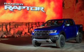 Ford Ranger Raptor resim galerisi (16.02.2018)