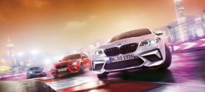 BMW M2 Competition resim galerisi (10.04.2018)