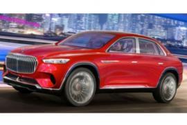 Mercedes-Maybach Ultimate Luxury konsepti resim galerisi (23.04.2018)