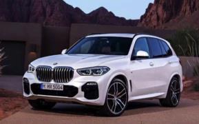 2019 BMW X5 (G05) resim galerisi (05.06.2018)