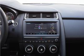 Jaguar E-Pace resim galerisi (13.06.2018)