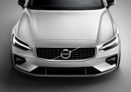 Volvo V60 serisi R-Design resim galerisi (25.09.2018)