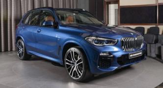 BMW X5 xDrive50i resim galerisi (18.10.2018)