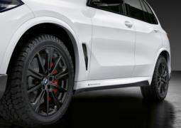 BMW X5 M Performance resim galerisi (25.10.2018)
