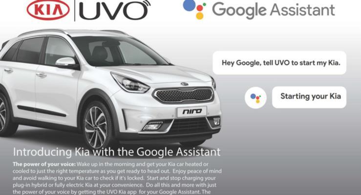 CES 2018: Kia multimedya sistemlerine Google Asistan'ı ekledi
