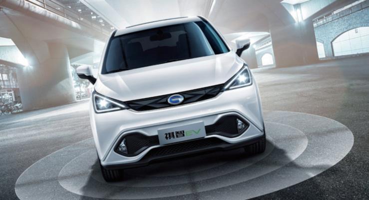 GAC Mitsubishi'den Eupheme EV: uygun fiyata 410 km menzil