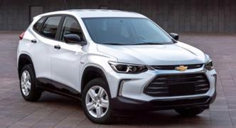 2020 Chevrolet Tracker Çin'de tanıtıldı